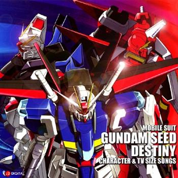 Gundam Seed Destiny 2