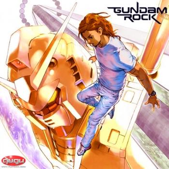 Gundam Rock