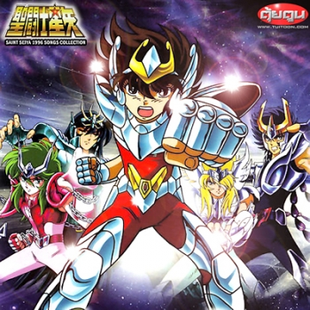 Saint Seiya 1996 Songs Collection