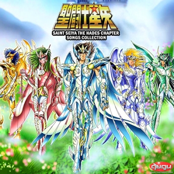 Saint Seiya : The Hades Chapter Songs