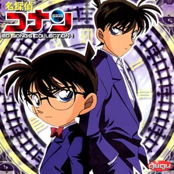 Detective Conan ED Songs 1