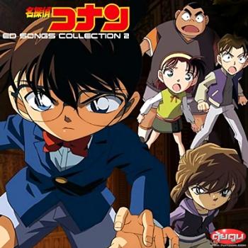 Detective Conan ED Songs 2