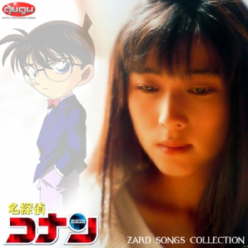 Detective Conan : Zard Songs Collection