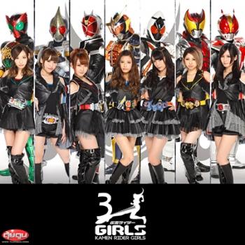 Kamen Rider Girls 3