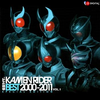 Kamen Rider Best Vol.1