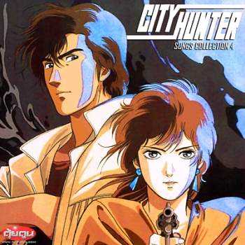 City Hunter 4