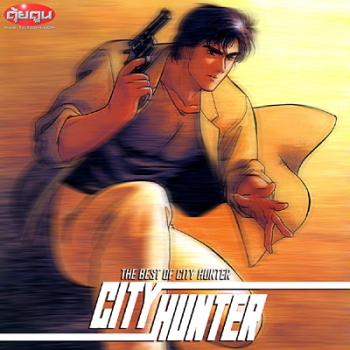 The Best of City Hunter