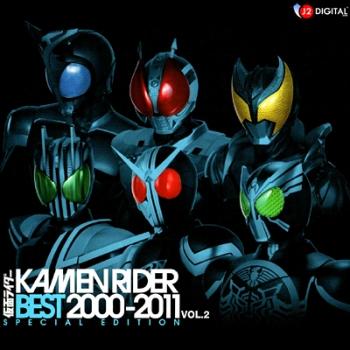Kamen Rider Best Vol.2