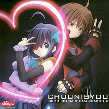 Chuunibyou Demo Koi ga Shitai Season 2
