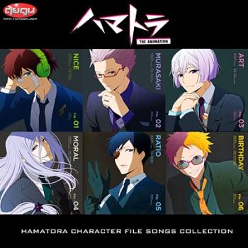 Hamatora Character File