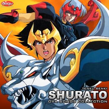 Tenku Senki Shurato OVA