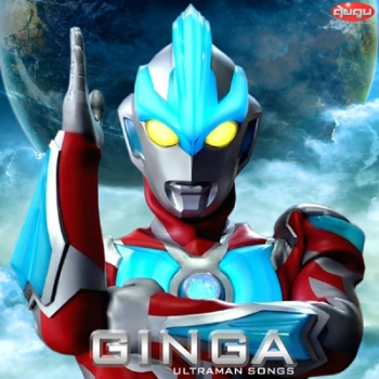 Ultraman Ginga, Ginga S