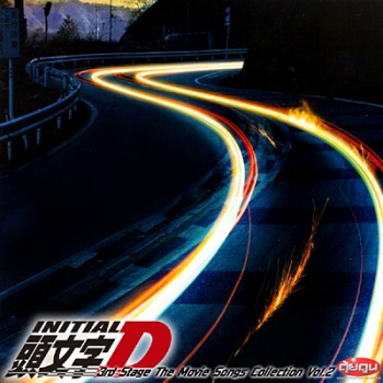 Initial D 3rd Stage The Movie Songs Vol.2