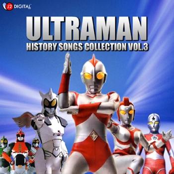 Andromeros , Ultraman Joe , Ultraman 80