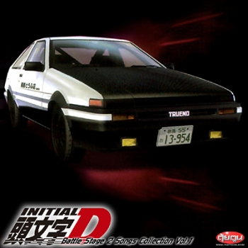 Initial D Battle Stage 2 Vol.1