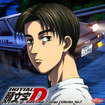 Initial D Battle Stage 2 Vol.2