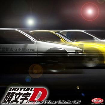 Initial D Extra Stage 2 Vol.1