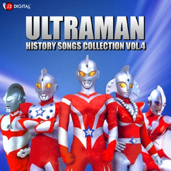 Ultraman USA , Ulreaman Great , Ultraman Kids
