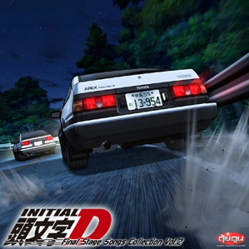 Initial D Final Stage 2