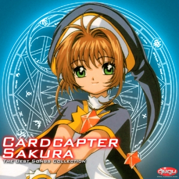Cardcapter Sakura The Best