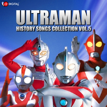 Ultraman Powered , Ultraman Neos , Ultraman Zeart , Ultraman Boy