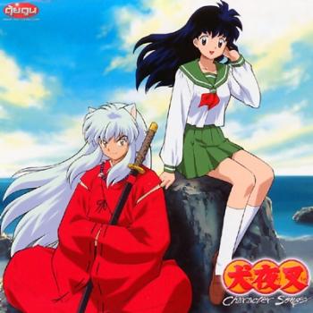 Inuyasha Character Songs