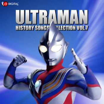 Ultraman Tiga , Ultraman VS Kamen Rider , Ultranyan