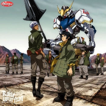 Mobile Suit Gundam Iron Blooded : Man with a Mission