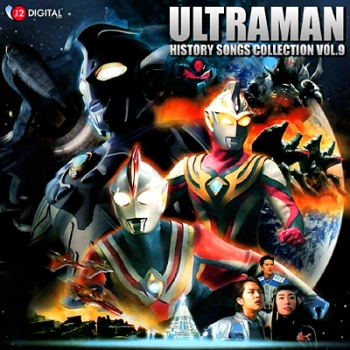 Ultraman Cosmos , Ultraman Nice