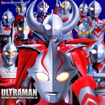 Ultraman Nexus , Ultraman The Next , Ultraman Max , Ultraman Mebius