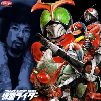 Kamen Rider : Masato Shimon