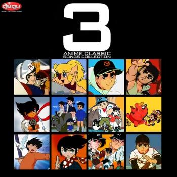Anime Classic 3