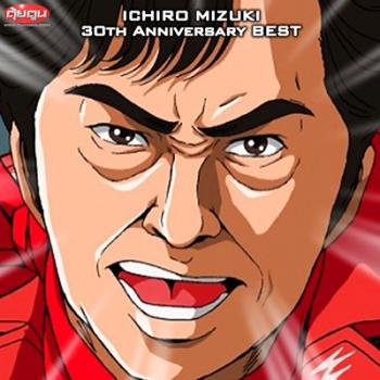 Ichiro Mizuki 30th Anniversary Best