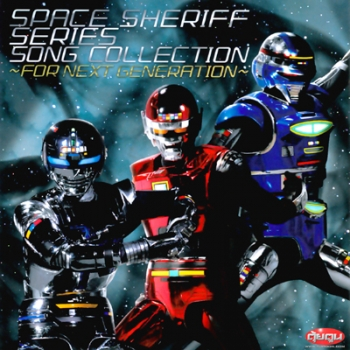Space Sheriff Next Generation Songs 2