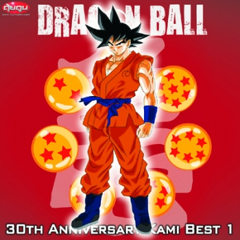 Dragonball 30th Anniversary Kami Best 1