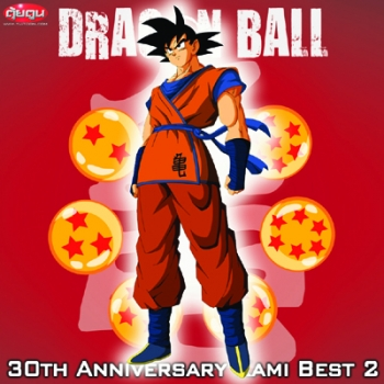 Dragonball 30th Anniversary Kami Best 2