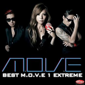 M.O.V.E Best 1 Extreme