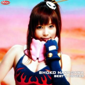 Shoko Nakagawa Best 2 Covers