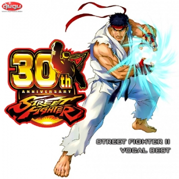 Street Fighter II Vocal Best
