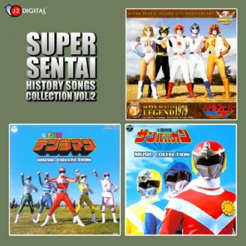 Battle Fever J , Denshi Sentai Denziman , Taiyo Sentai Sun Vulcan