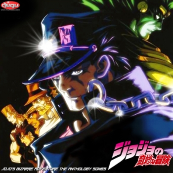 JoJo's Bizarre Adventure The Anthology Songs