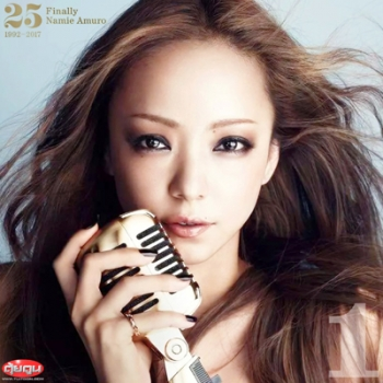 Namie Amuro Finally Vol.1