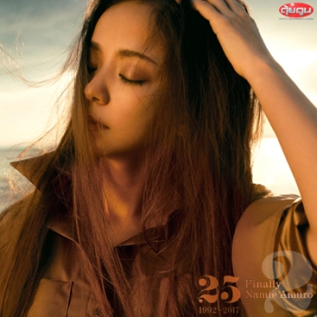 Namie Amuro Finally Vol.2