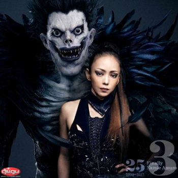 Namie Amuro Finally Vol.3