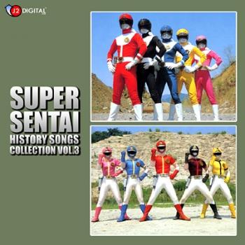 Dai Sentai Goggle V , Kagaku Sentai Dynaman