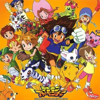 Digimon Adventure Best Partner