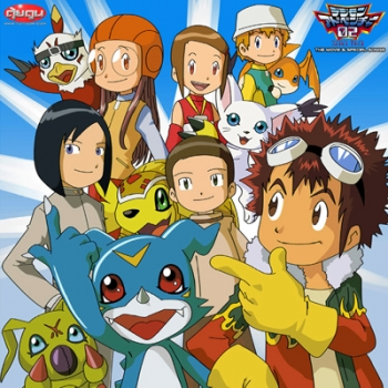 Digimon Adventure 02 The Movie