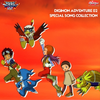 Digimon Adventure 02 Special