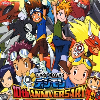 Digimon 10th Anniversary Best Cover