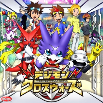 Digimon Xros Wars Evolution